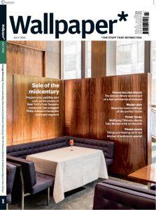 Wallpaper July 2016